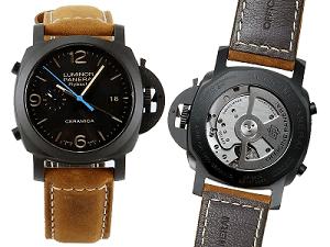 Replica Uhren für Vielreisende